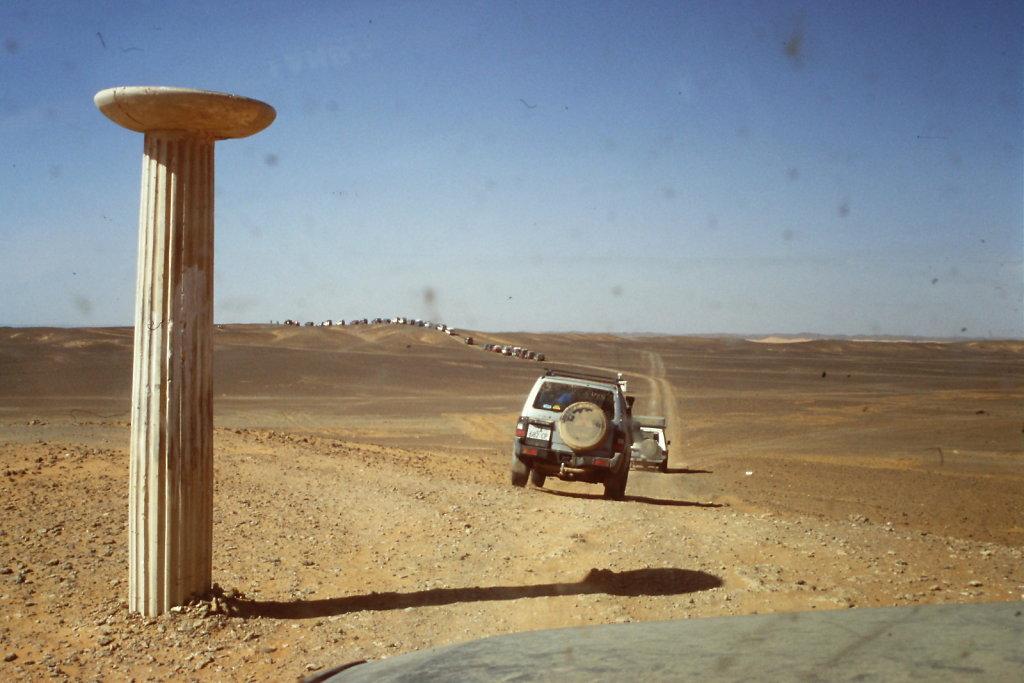 Desert Pillar
